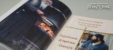 Μοναστηριακές συνταγές Αγίου Όρους: Νοστιμιά από τον Άθωνα Greek Recipes, Ted Baker, Tote Bag, Life, Greek Food Recipes, Totes, Greek Chicken Recipes, Tote Bags