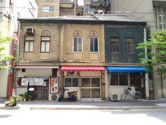 小網町の三軒長屋看板建築 中央区ホームページ