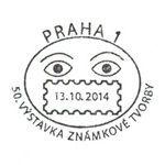 Tschechischer Sonderstempel zur 50. Ausstellung der Briefmarkenherstellung