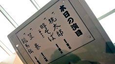 (5) #今日の演目 - Twitter検索by@153kisuke  3月17日