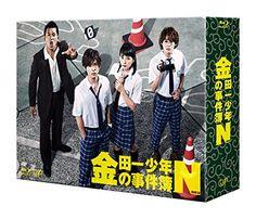 金田一少年の事件簿N(neo) Blu-ray BOX バップ http://www.amazon.co.jp/dp/B00NN37YKU/ref=cm_sw_r_pi_dp_WXYEub1943J8P
