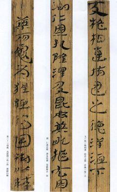 Calligraphy Pinterest Rune Symbols
