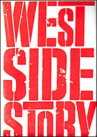 West Side Story the Broadway Musical - Logo Magnet $10.00