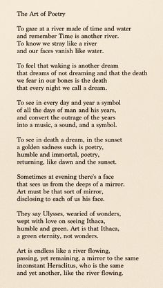 Jorge Luis Borges - The Art Of Poetry