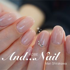 #パラジェル新色#白川麻里プロデュースカラー#p018セージベージュ|ネイルデザインを探すならネイル数No.1のネイルブック Gorgeous Nails, Love Nails, Fun Nails, Pretty Nails, Prom Nails, Wedding Nails, Nail Accessories, Unicorn Hair, Nail Arts