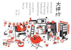 鄉間小路民國102年2月號 | Flickr - Photo Sharing!