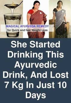 She started Drinking this Ayurvedic drink, and lost 7 Kg in just 10 days Ayurveda is an ancient health science. Ayurveda, Ayurvedic Diet, Ayurvedic Remedies, Natural Health Remedies, Ayurvedic Recipes, Ayurvedic Herbs, Weight Loss Challenge, Fast Weight Loss, How To Lose Weight Fast