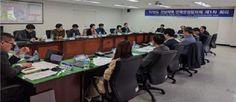 전남지역 인력양성협의체, 24일 제1차 회의 개최