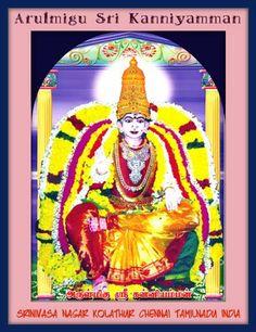 Kolathur Kanniyamman Chennai, கன்னியம்மன் கொளத்தூர் சென்னை | ANJU APPU