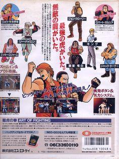 Art of Fighting Neo Geo Back Cover