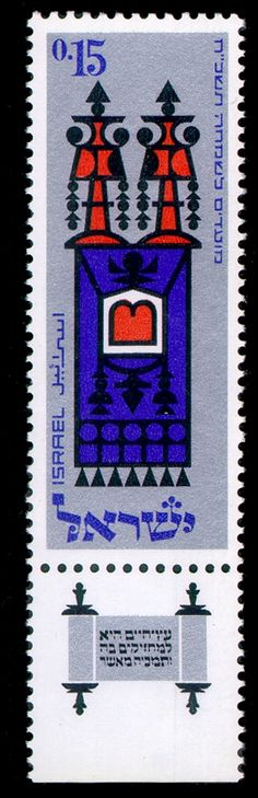 "Israel stamp: ""She is a tree of life to them that lay hold upon her, and happy is everyone that retaineth her'' Proverbs III, 18. Designed by E Weishoff, 1968"