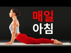 Practicing yoga regularly is known to improve your physical, mental, and spiritual health. We've put together the most effective yoga poses that can transfor. Yoga Fitness, Physical Fitness, Health Fitness, Yoga Mantras, Pilates Workout, Hiit, Gain Weight Fast, Standing Abs, Thigh Exercises
