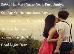 Romantic Good Night Quotes For Girlfriend (Romantic Good Night Messages) Romantic Quotes For Husband, Romantic Quotes In Hindi, Romantic Good Night Messages, Good Night Quotes Images, Love Quotes For Girlfriend, Good Night Wishes, Wife Quotes, Husband Quotes, Night Pictures