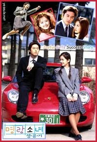 my first korean drama.. Successful Story a Bright Girl