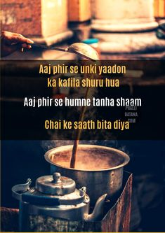 Chai quotes if chai is your first love - Phalli Batana 💔 🖋️ Tea Lover Quotes, Chai Quotes, Food Quotes, Funny Attitude Quotes, Funny Qoutes, Status Quotes, Heart Quotes, Girl Quotes, Me Quotes