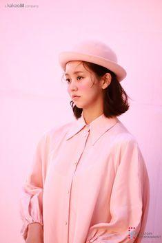Kim Sohyun, Rain Jacket, Windbreaker, Raincoat, Korea, Photoshoot, Actresses, Actors, Jackets