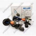 Ксеноновая лампа PSX26W комплект