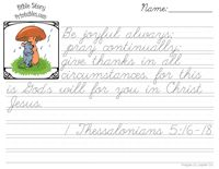 Free Bible Copywork Pages - would only really work if applied to message being preached - Jennifer Ryan Amtower - Pint Joshua Bible, Verses For Kids, Handwriting Practice, Handwriting Sheets, Classroom Charts, Scripture Memorization, Sequencing Activities, Printable Bible Verses, Free Bible