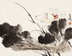 WANG XUETAO(1903-1982) INK LOTUS Size: 34×43cm. 13.39×16.93in. 约1.32平尺