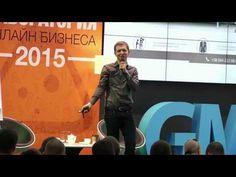 Как Создать Феноменальную Воронку Продаж [7 Этапов Автоматизации Бизнеса от Олеся Тимофеева] | GeniusMarketing.me