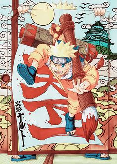 This is such a cute wallpaper of him. Can't believe he's already Hokage :')