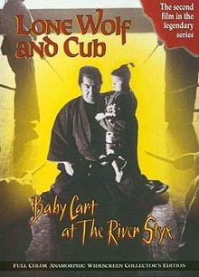 Lone Wolf and Cub: Baby Cart at the River Styx - Wikipedia, the free encyclopedia