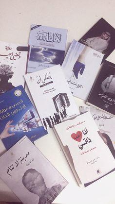 I Love Books, Books You Should Read, Good Books, Books To Read, My Books, Book Cafe, Book Club Books, Vie Motivation, Book Qoutes