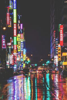 Taipei, Taiwan (going to Taiwan in a couple of months! I'm making my list of things I want from there already!)