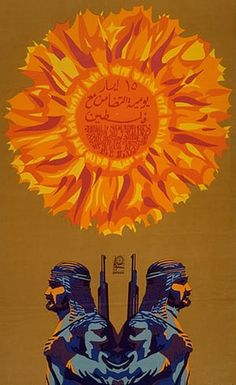 OSPAAAL posters: 1968 - Day of Solidarity with Palestine by Berta Abelenda