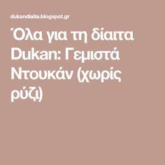 Όλα για τη δίαιτα Dukan: Γεμιστά Ντουκάν (χωρίς ρύζι)