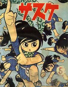 Sasuke (Sanpei Shirato) 1961