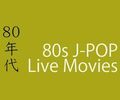 JPOP 80年代名曲集 #名曲集 #名曲 #80年代