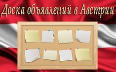 Frame, Decor, Picture Frame, Decoration, Decorating, Frames, Deco