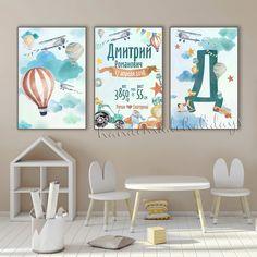 Метрика коллаж в акварельном стиле для мальчика Постер метрика Birthday Wishes Greeting Cards, Childrens Shop, Name Art, Kids Bedroom Furniture, Book Gifts, Room Inspiration, Creative Design, Playroom, Nursery