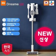 2019 Xiaomi Dreame V9/V9P Handheld Cordless Vacuum Cleaner Protable Wireless Cyclone Filter Strong Suction Carpet Dust Collector   #vacuumcleaner #vacuum  #dustmites #clean #hydrocleaner #robotaquaid #dustmite  #cleaningservice #nanosilver #housecleaning #nanosilvertechnology #watervacuum #cleaningrumah #dustmitecleaning #apartmentcleaning #cleaningservices #forsale #bhfyp #aliexpress #freeshipping #hotdeals #home #cleaner