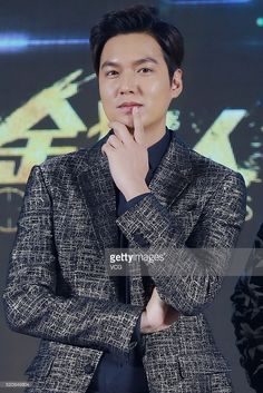 South Korean actor and singer Lee Min-ho attends the press conference of film 'Bounty Hunters' on April 13, 2016 in Beijing, China.