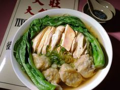 Chinatown: The Ultimate (but never, ever complete) Eating Guide.  All about Chinatown in Philly.