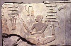Fragment of Tomb Relief. Late Third Intermediate Period to Early Late Period, late Dynasty XXV - early XXVI Dynasty, ca. 670-650 B.C.