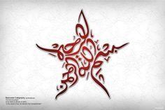 basmalah_star_arabic_calligraphy-other.jpg (498×332)