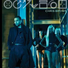 Chris Brown – Key 2 Your Heart & Do It Again | New Music
