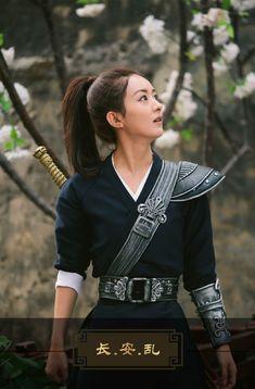 초교전 조려영 자오지잉 Samurai, Katana, Punk Costume, Princess Agents, Zhao Li Ying, Chinese Clothing, Traditional Fashion, Fashion Tv, Chinese Culture