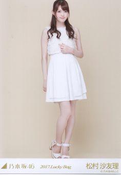 Matsumura Sayuri, Idol, White Dress, Pretty, Girls, Cute, Dresses, Fashion, Toddler Girls