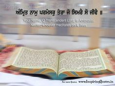Sri Guru Granth Sahib Ji is what sikh people consider what sikh people read out of. Like the muslims read out of the quran. Gurbani Quotes, Gita Quotes, Bible Quotes, Quotes Images, Guru Granth Sahib Quotes, Sri Guru Granth Sahib, Inspirational Quotes Pictures, Motivational Thoughts, Henry Ford Quotes