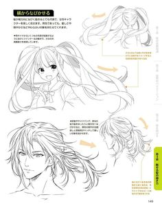 girl / boy / long hair / twinponytails / ponytail / moving / windy