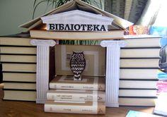 Книжный континент Книжные инсталляции в библиотечном пространстве