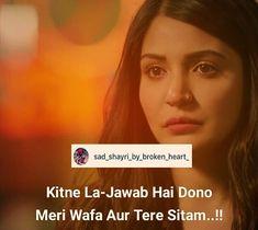 1,605 Likes, 2 Comments - 💔Dil Ki Bat Shayri Ke Sath💔 (@sad_shayri_by_broken_heart_) on Instagram