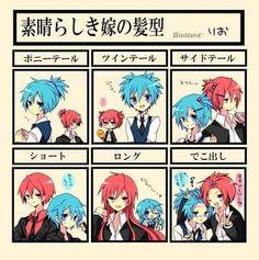Carnage pair/ Karma x Nagisa Anime Meme, Anime K, Karma Kun, Nagisa And Karma, Assassination Classroom Karma, Koro Sensei, Nagisa Shiota, Classroom Images, Handsome Anime Guys