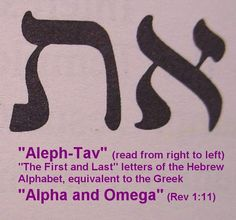 Aleph-Tav, first and last letters of the Hebrew alphabet.