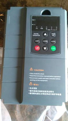solar inverter – inverter Solar Inverter, Power Strip, Knowledge, Consciousness