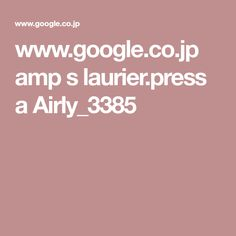 www.google.co.jp amp s laurier.press a Airly_3385